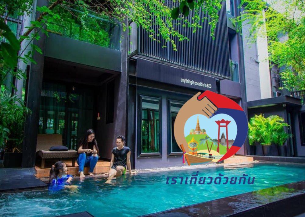 BED Phrasingh and Tiew Duay Gan 1020 Baht